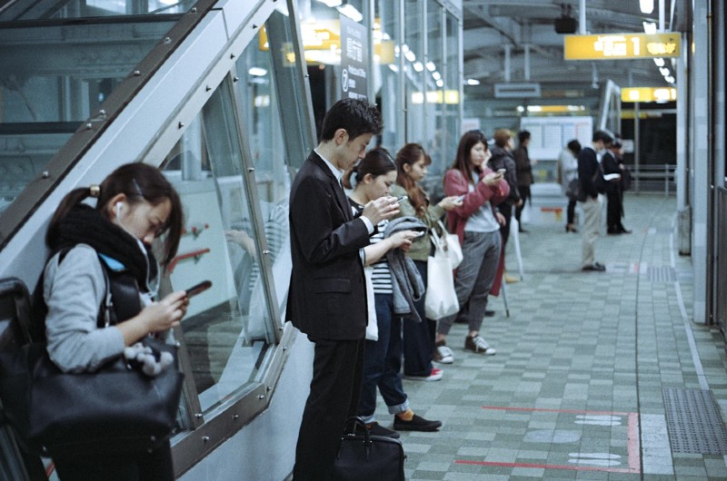 Are You Utilising SMS Marketing?